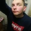 Илья, 22, г.Первомайское