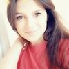 Diana, 20, г.Белая Церковь