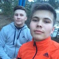 Алексей, 20 лет, Стрелец, Минусинск