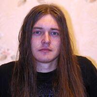 Яя, 38 лет, Стрелец, Москва