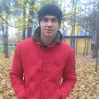 Ярик, 30 лет, Скорпион, Шепетовка