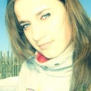 Катя, 25