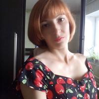 Татьяна, 32 года, Рыбы, Таганрог