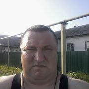 Сергей 41 Новомосковск
