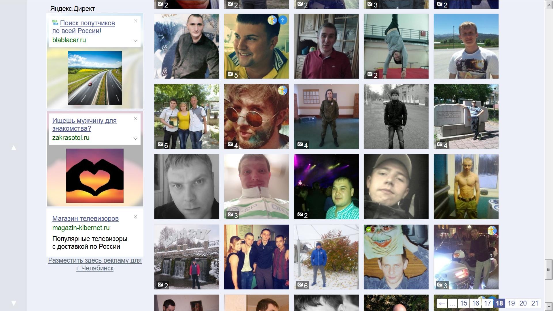 В Мой Мир Сайт Знакомств