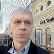 Alexander 58 Жуковский