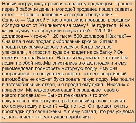 Анекдот Про Прокладки