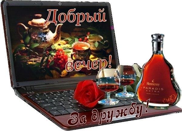 http://f4.mylove.ru/KuqVRbRy7B.jpg