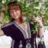 Наталья, 35 лет, Скорпион, Каменск-Уральский