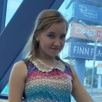 Валентина, 19 лет, Скорпион, Малоархангельск