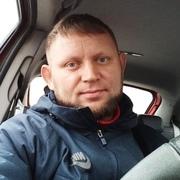 Алекс 37 Екатеринбург