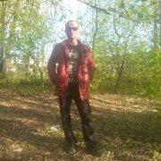 Георгий 47 Москва