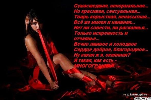 fantaziya-v-dushe