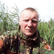 Дима 38 Кострома