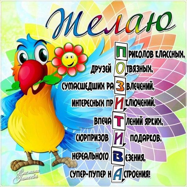 Поздравления михаилу с днем рождения прикольные