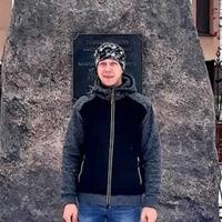 Вадим, 29 лет, Овен, Омск