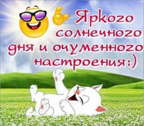 http://f4.mylove.ru/R_1Cu41zAs2WzEQ0g.jpg