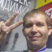 Евгений 37 Шымкент