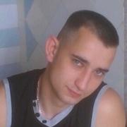 Artem 33 Киев