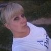 Кристина, 33, г.Чалтырь