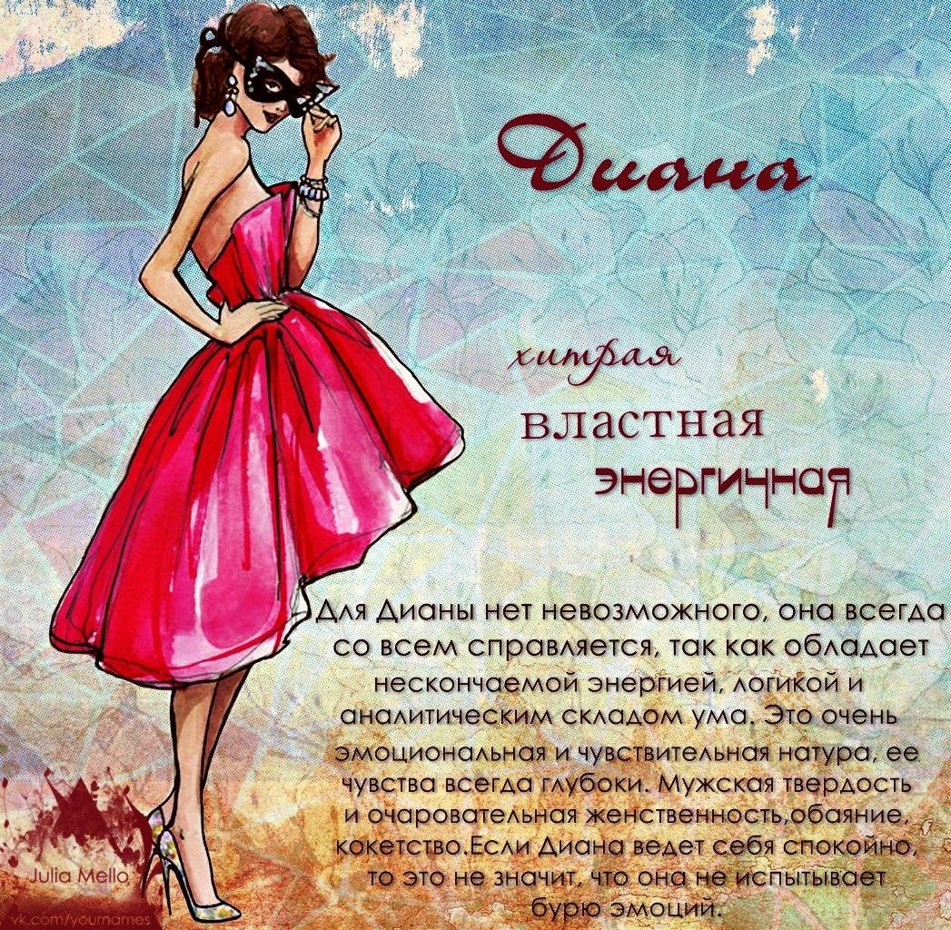 стойку, имя элина значение имени и судьба для женщины поездку Санкт-Петербург: как