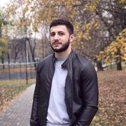 Алихан 26 Москва