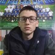 Денис 28 Одесса
