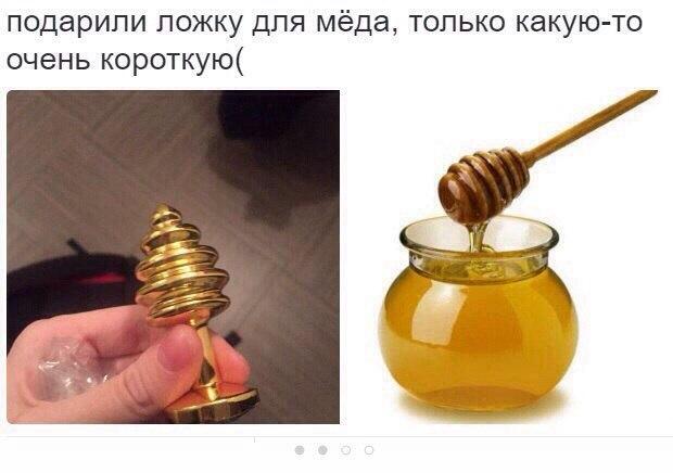 Подарили ложку для мёда