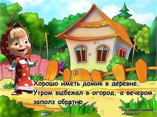 http://f4.mylove.ru/SrcCx1pelg.jpg