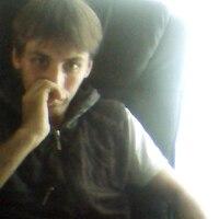 Виталик, 28 лет, Овен, Нижний Новгород