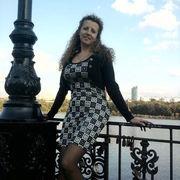 Елена Александровна 44 Донецк