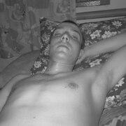 g-biysk-znakomstva-seks