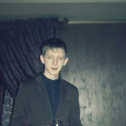 Ruslan 29 Краснодар