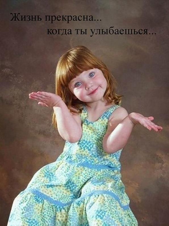 http://f4.mylove.ru/V_nw2goZt1VkH74z.jpg