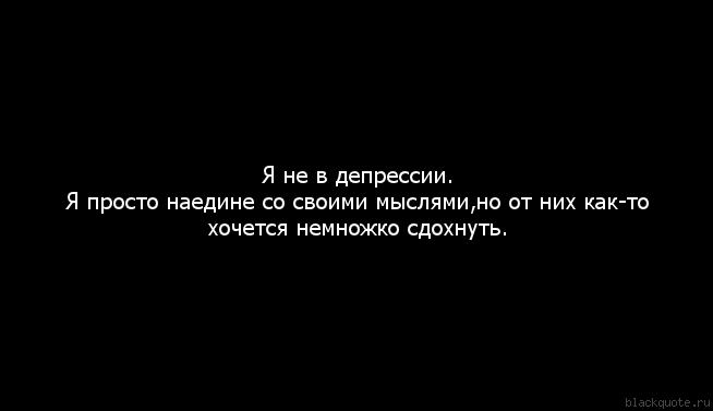 всей России у меня депрессия я боюсь выйти из дома глаза