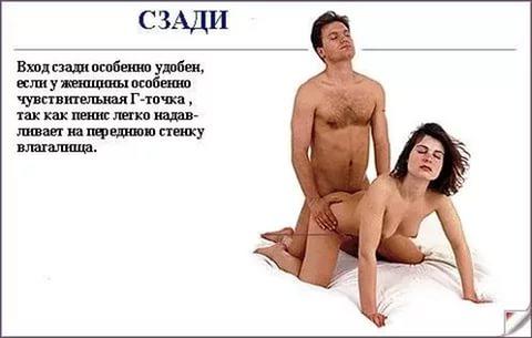 Секс ради удовольствия харьков