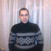сайт знакомств в городе котово волгоградской области