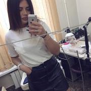 Алена 23 Москва