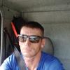 Вэл, 30, г.Сковородино