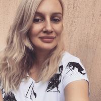 Katerina, 25 лет, Весы, Москва