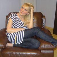 Ирина, 48 лет, Телец, Обнинск