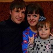 Знакомства г пермь татарские