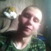 Ваня павленко, 21, г.Первомайск