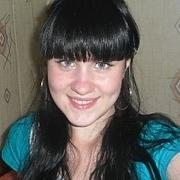 Знакомства с девушкой в городе полевской