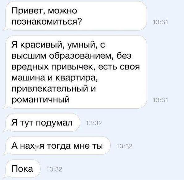 kiev-avizo-znakomstva-dlya-intima