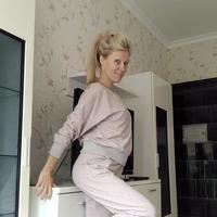 Лилия, 46 лет, Козерог, Москва