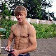 Артём, 23