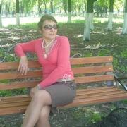 Валентина 56 Покровск