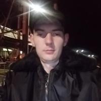 Вася, 23 года, Водолей, Черновцы