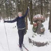 Анна, 50 лет, Весы, Обнинск